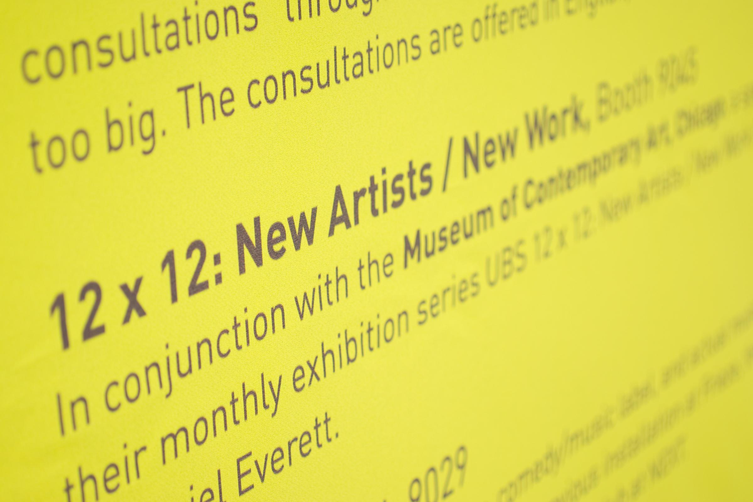 Next Art Fair