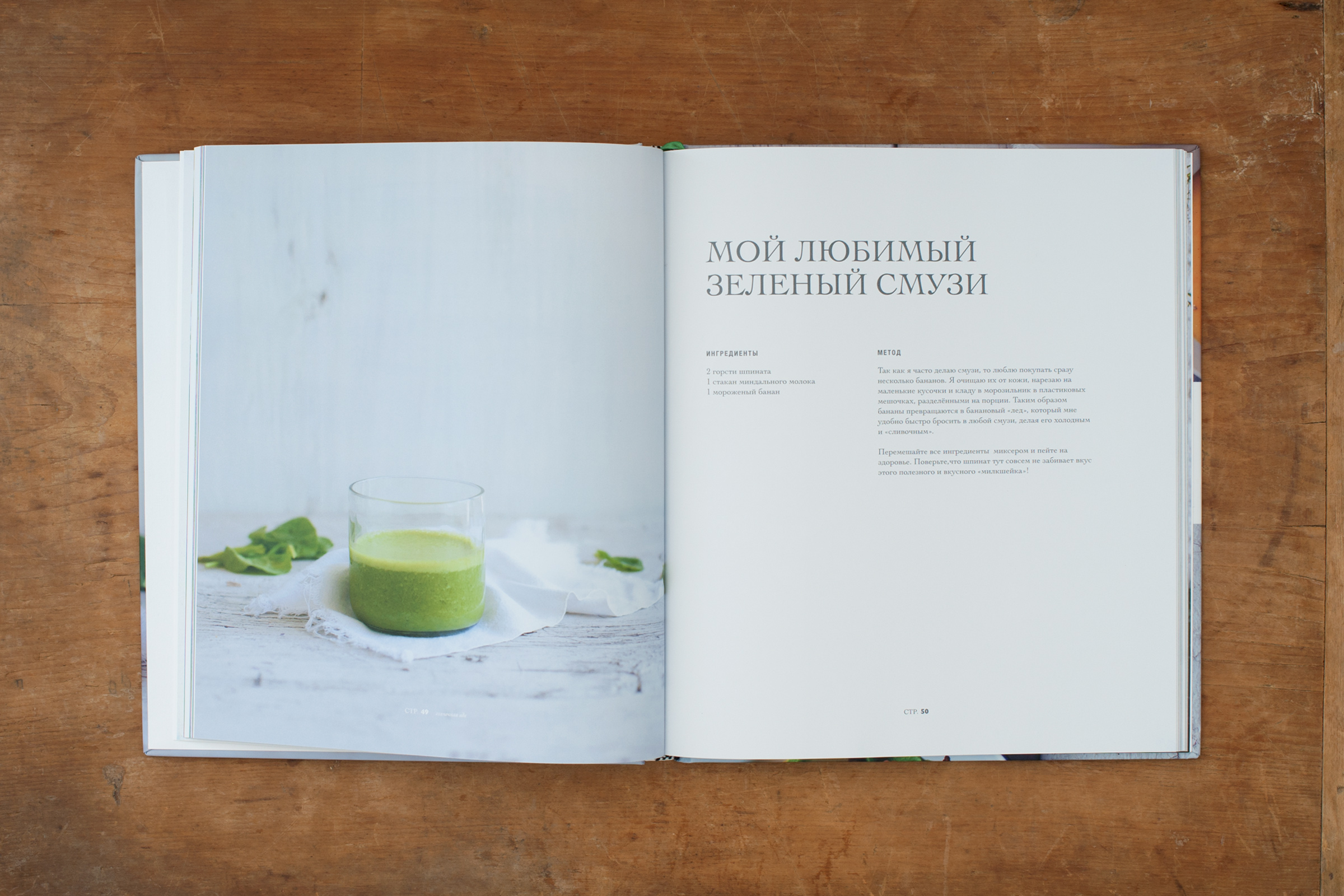 TheMcQuades_Branding_Cookbook_Design_3.jpg