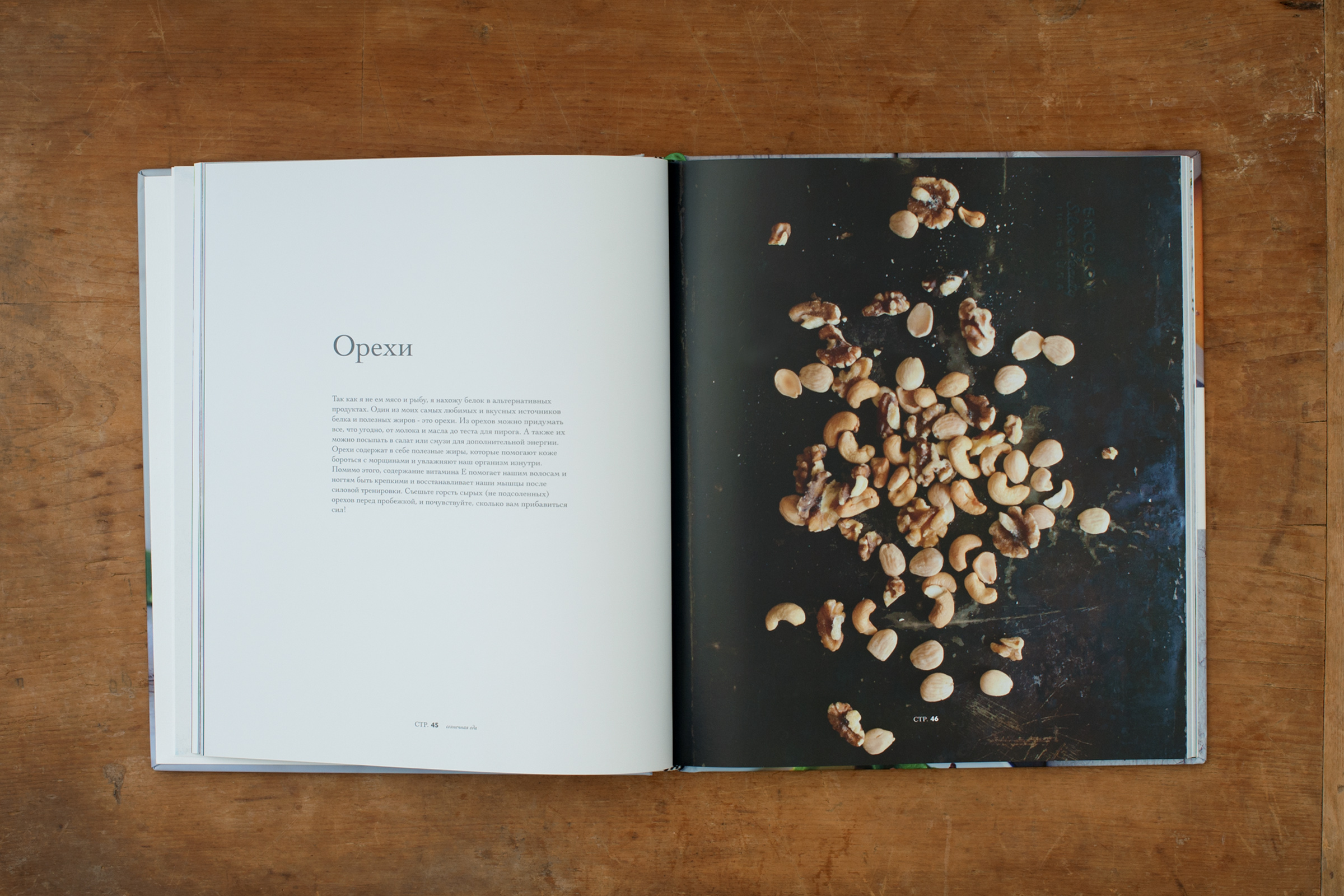 TheMcQuades_Branding_Cookbook_Design_7.jpg