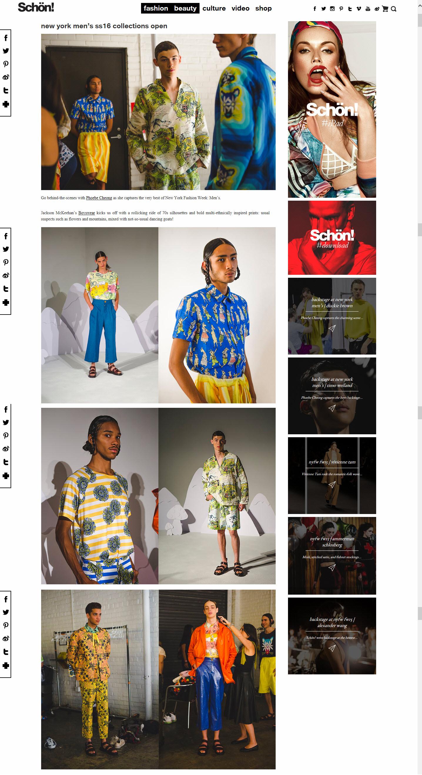 SchonMagazine.com 7.17.15.jpg