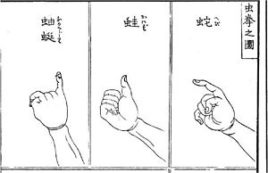 T    heJapanese gameMushi-ken should look familiar.From left to right: Slug (namekuji), frog (kawazu), and snake (hebi). The frog is the thumb. The slug is the little finger, and the snake is the index finger. Don't ask me how you win.I've no idea.