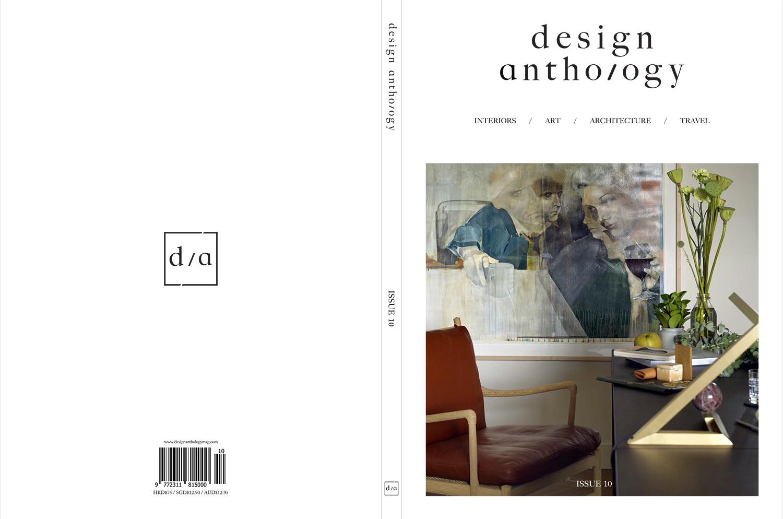 DA10_COVER_INT.jpg
