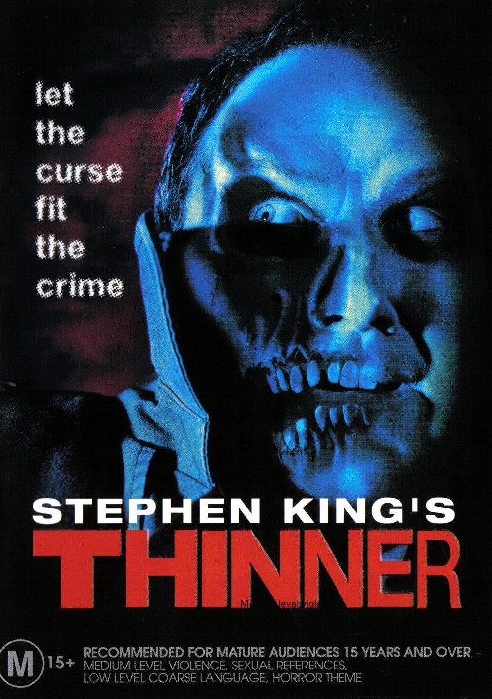 stephen-king-thinner-poster.jpg