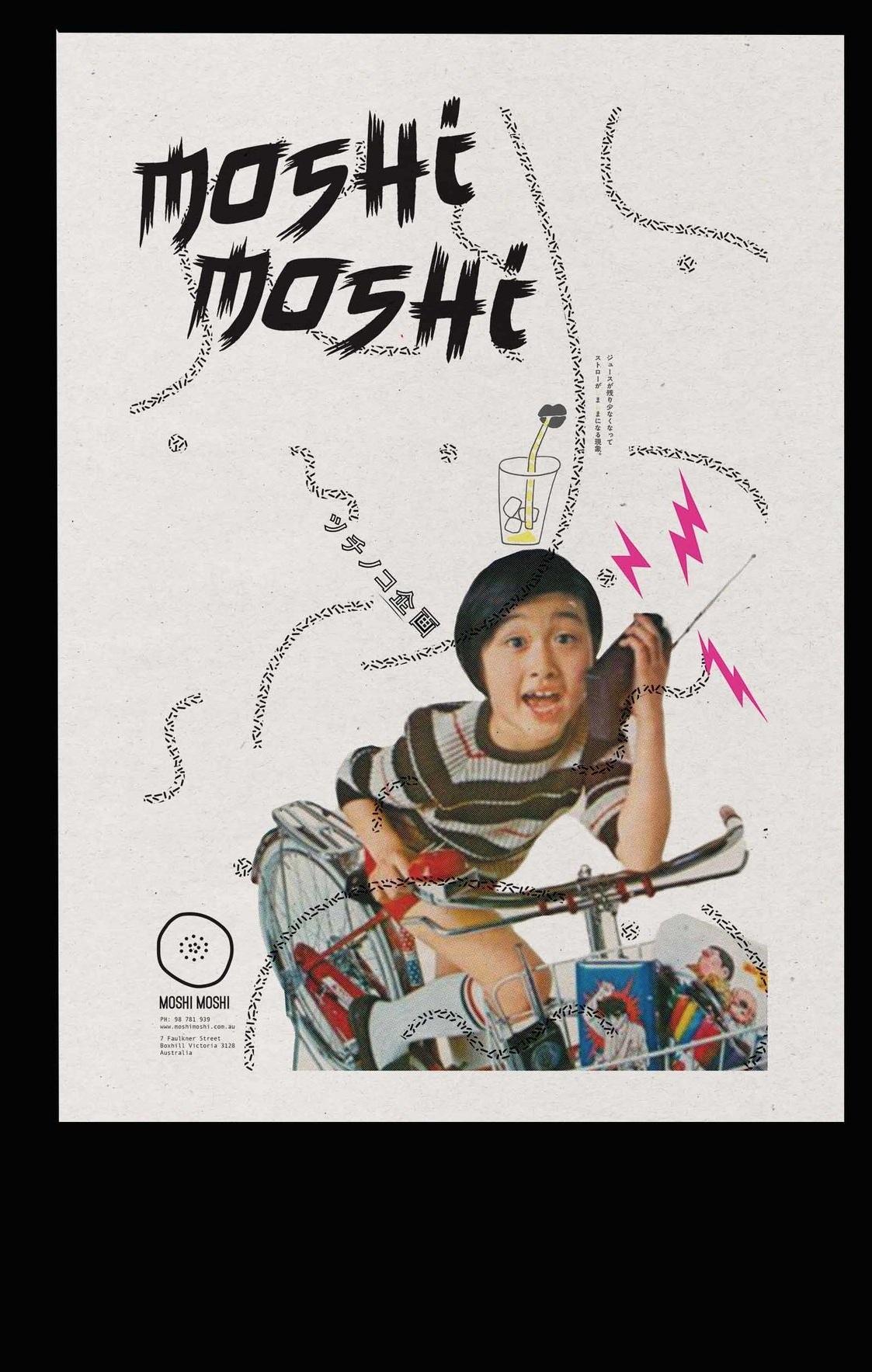 moshi_poster21.jpg