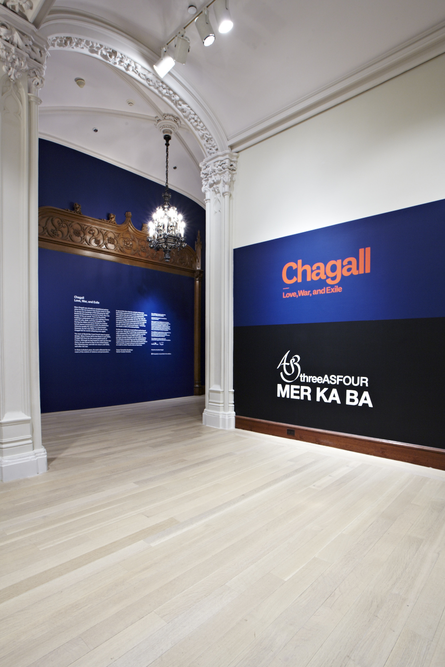 Churchill_MG_1451.jpg