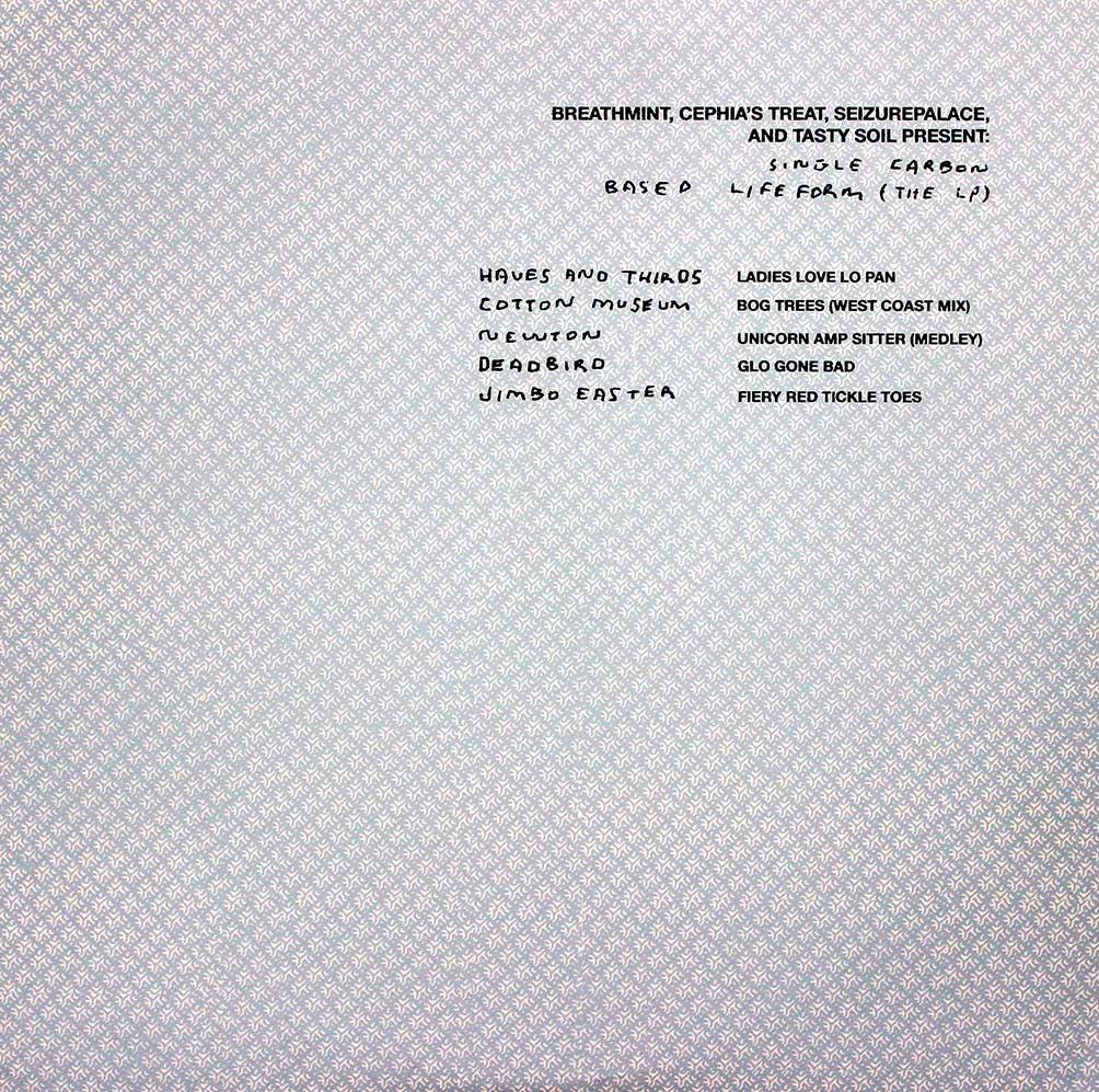 COTTON-MUSEUM---SINGLE-CARBON-BASED---COMP---BACK.jpg