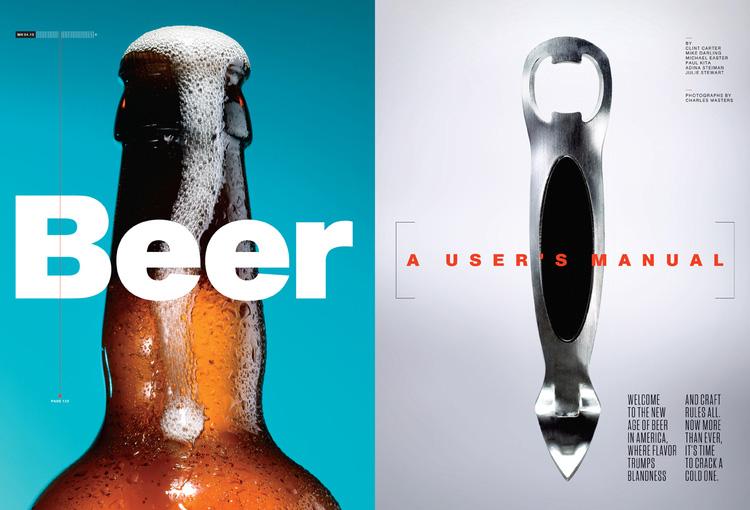 0413_Beer_1.jpg