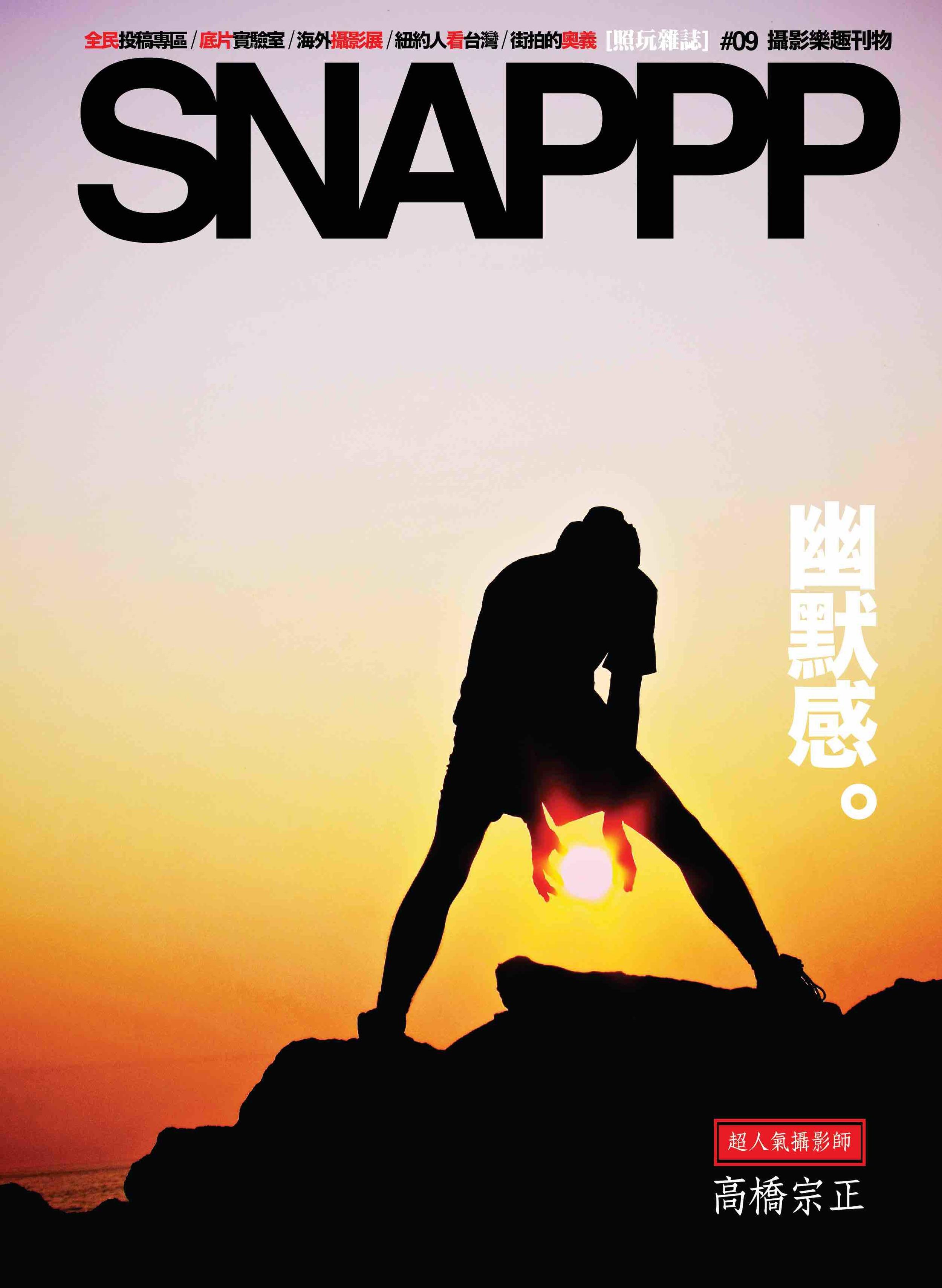 SNAPPP-NO9.jpg