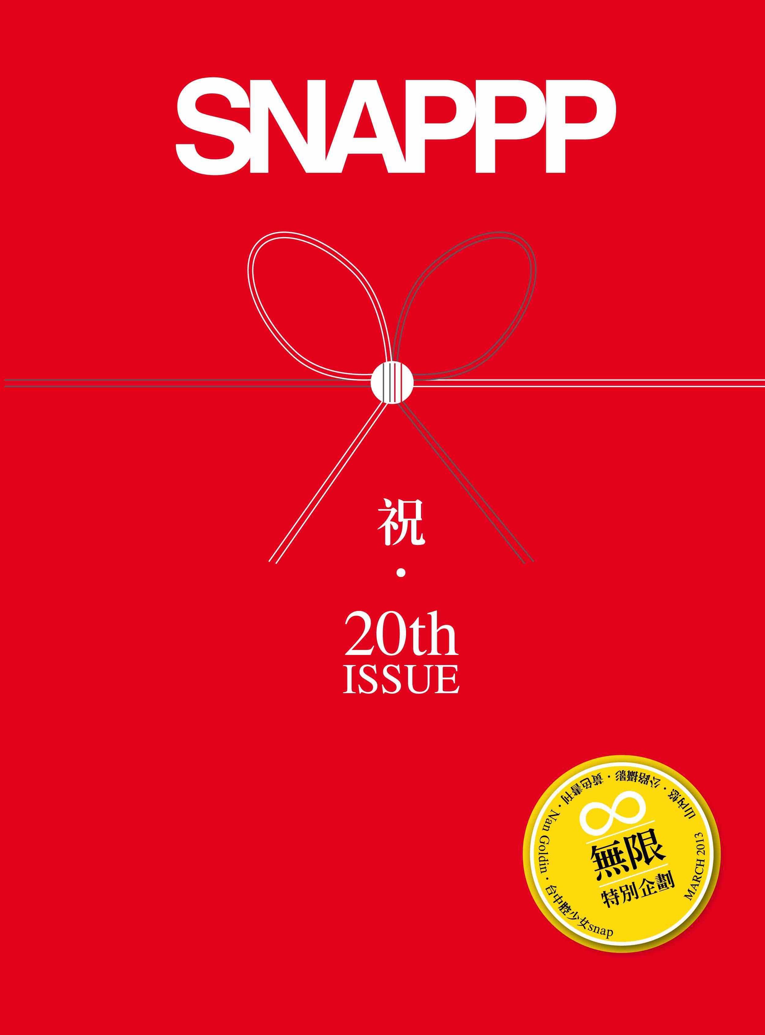 SNAPPP-NO20 Ver1.jpg