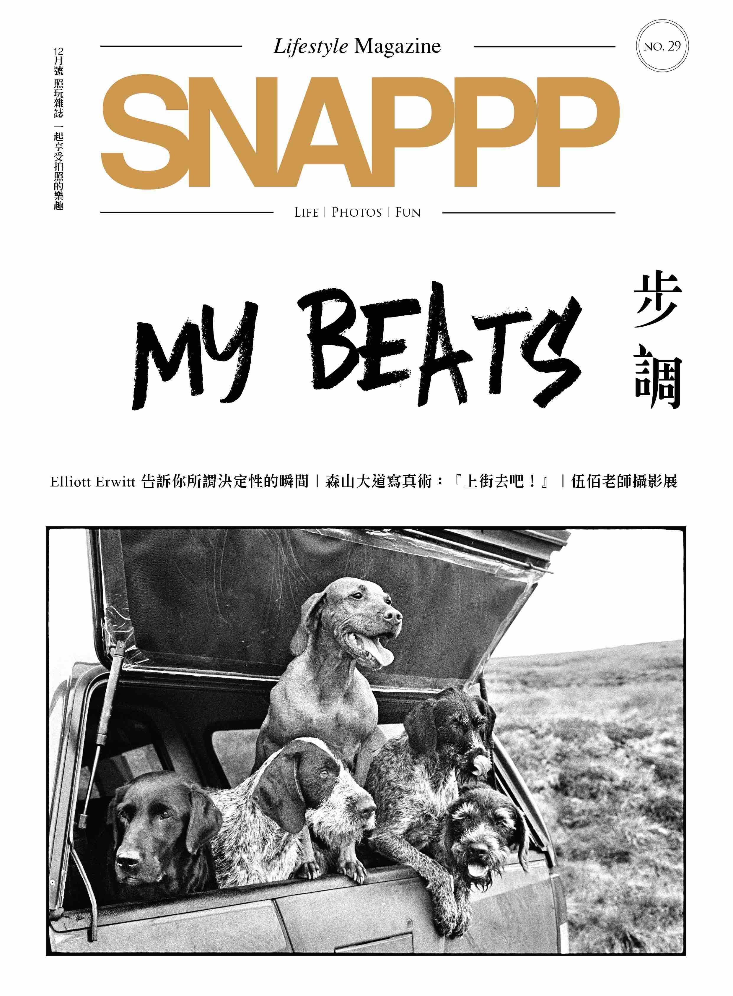 SNAPPP-NO29 COVER-ver1.jpg