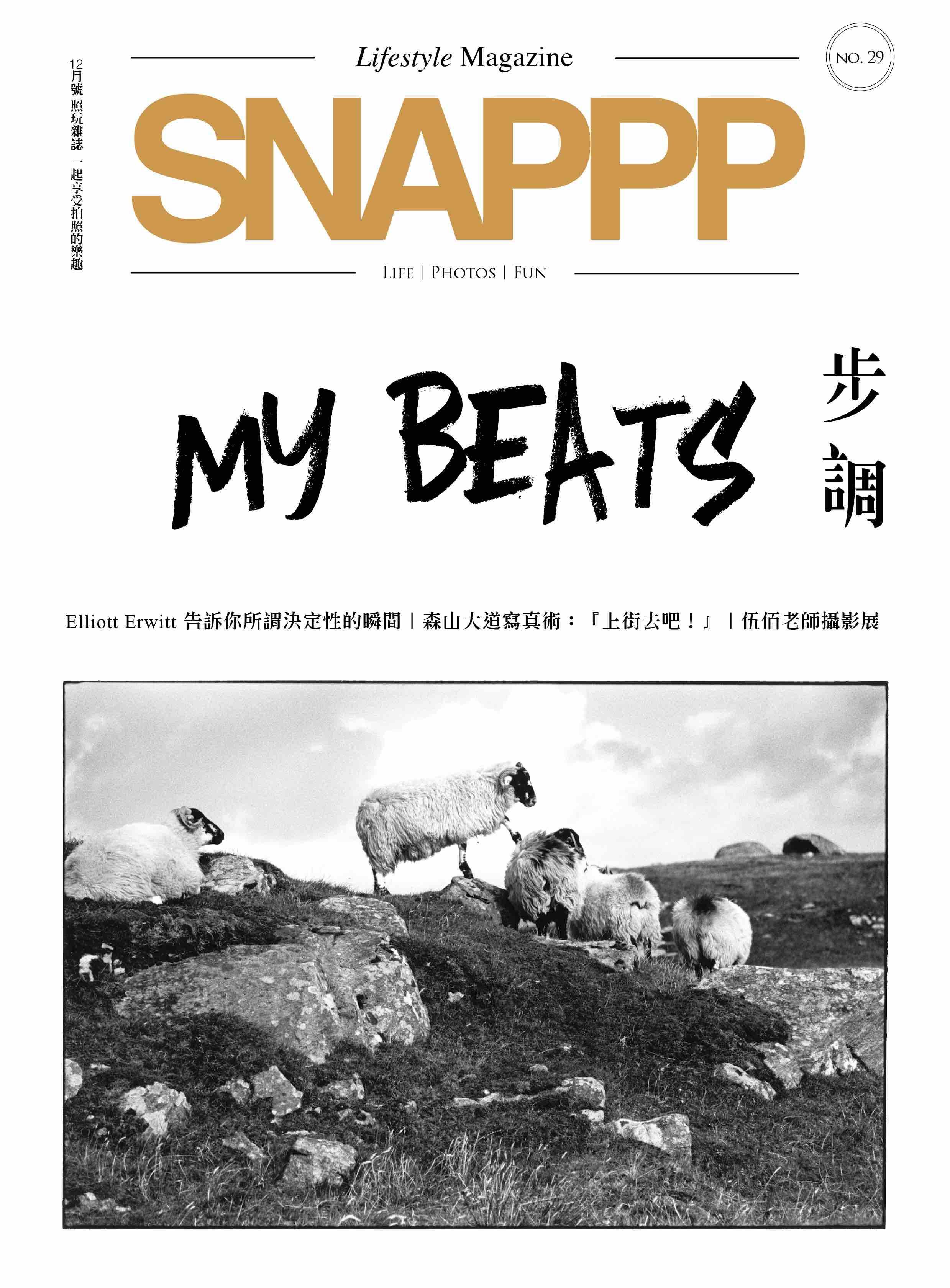 SNAPPP-NO29 COVER-ver2.jpg