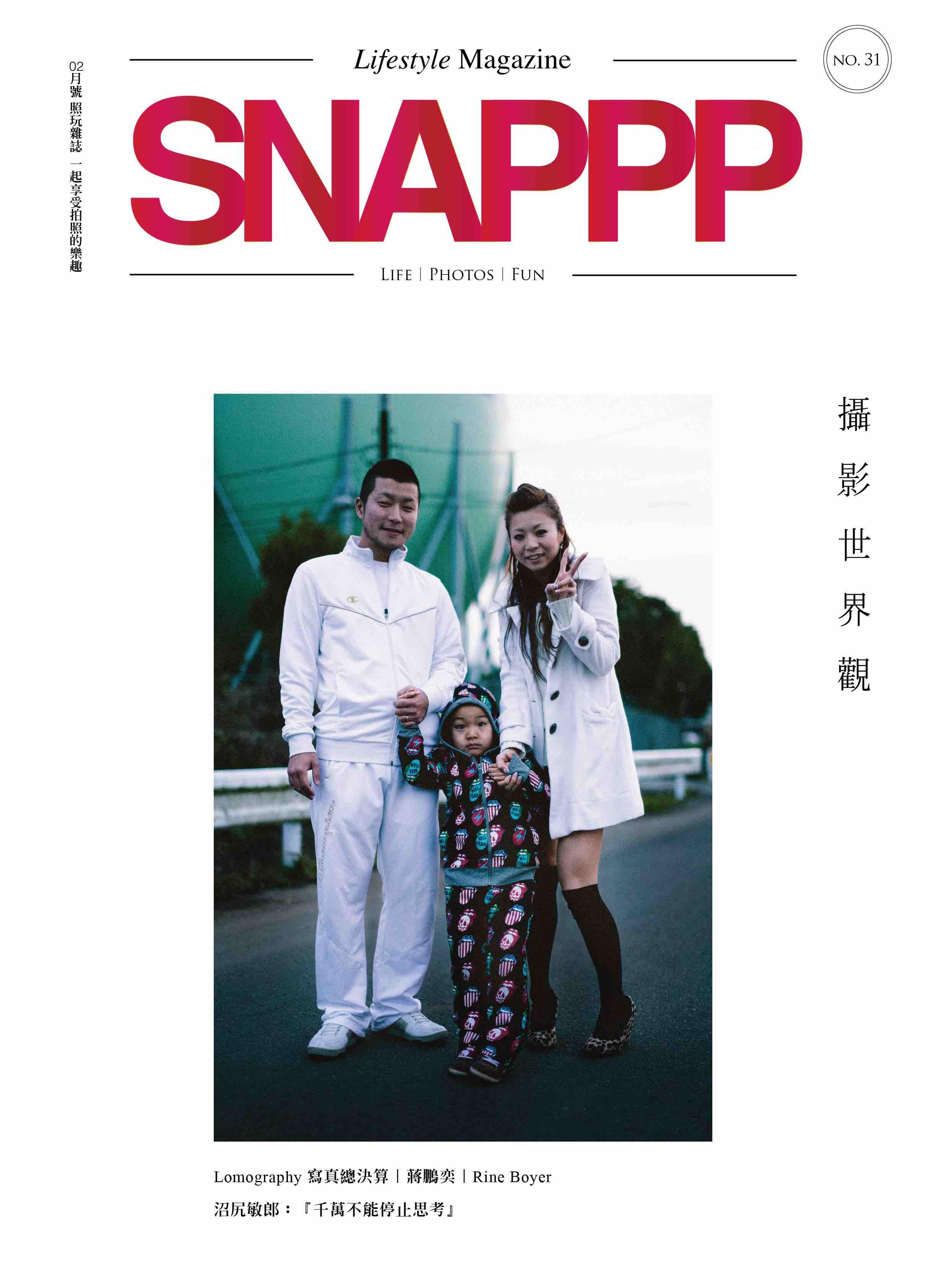 SNAPPP-NO31 COVER-ver2.jpg