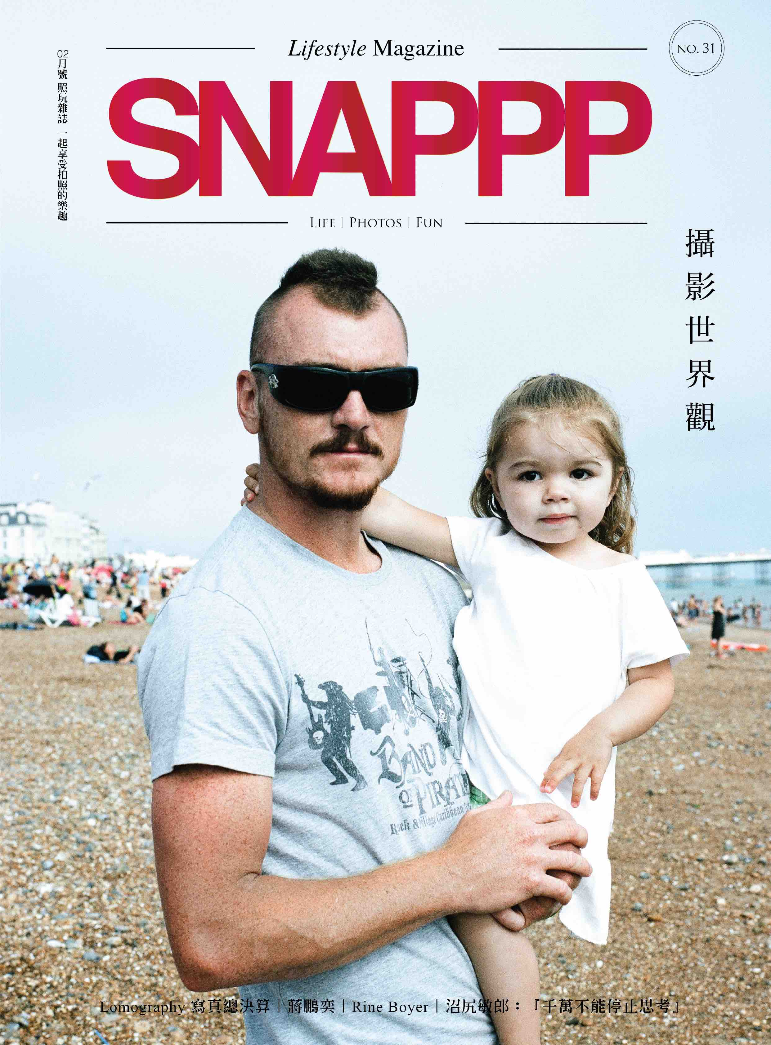 SNAPPP-NO31 COVER-ver1.jpg