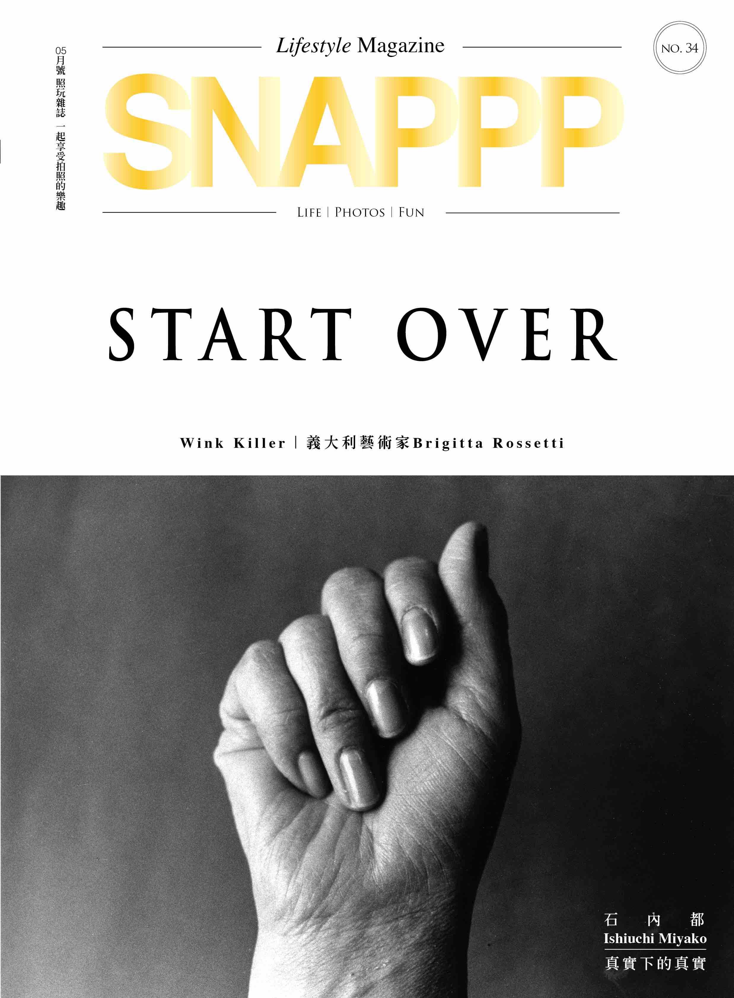 SNAPPP-NO34 COVER-ver1.jpg