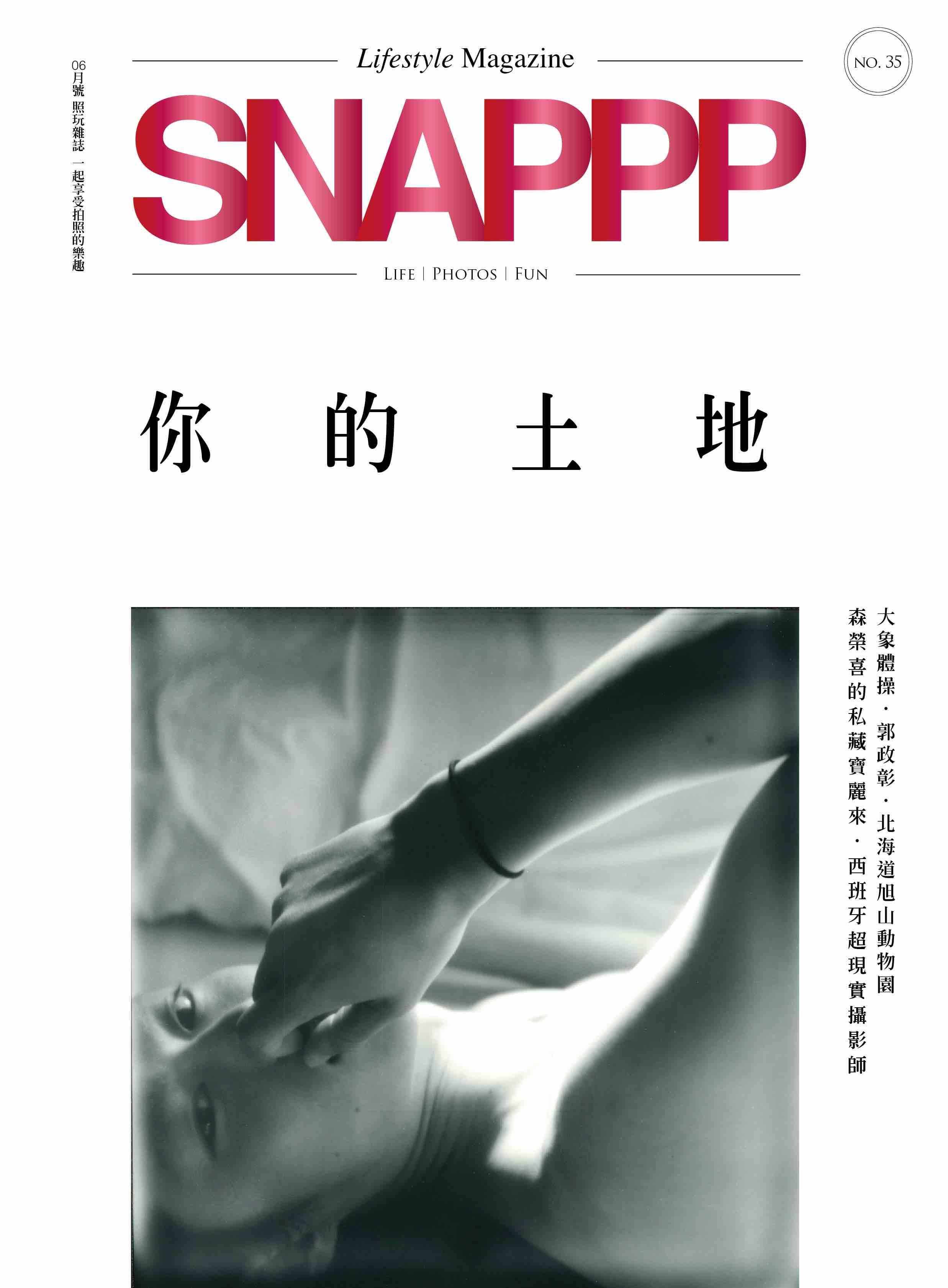 SNAPPP-NO35 COVER-ver1.jpg