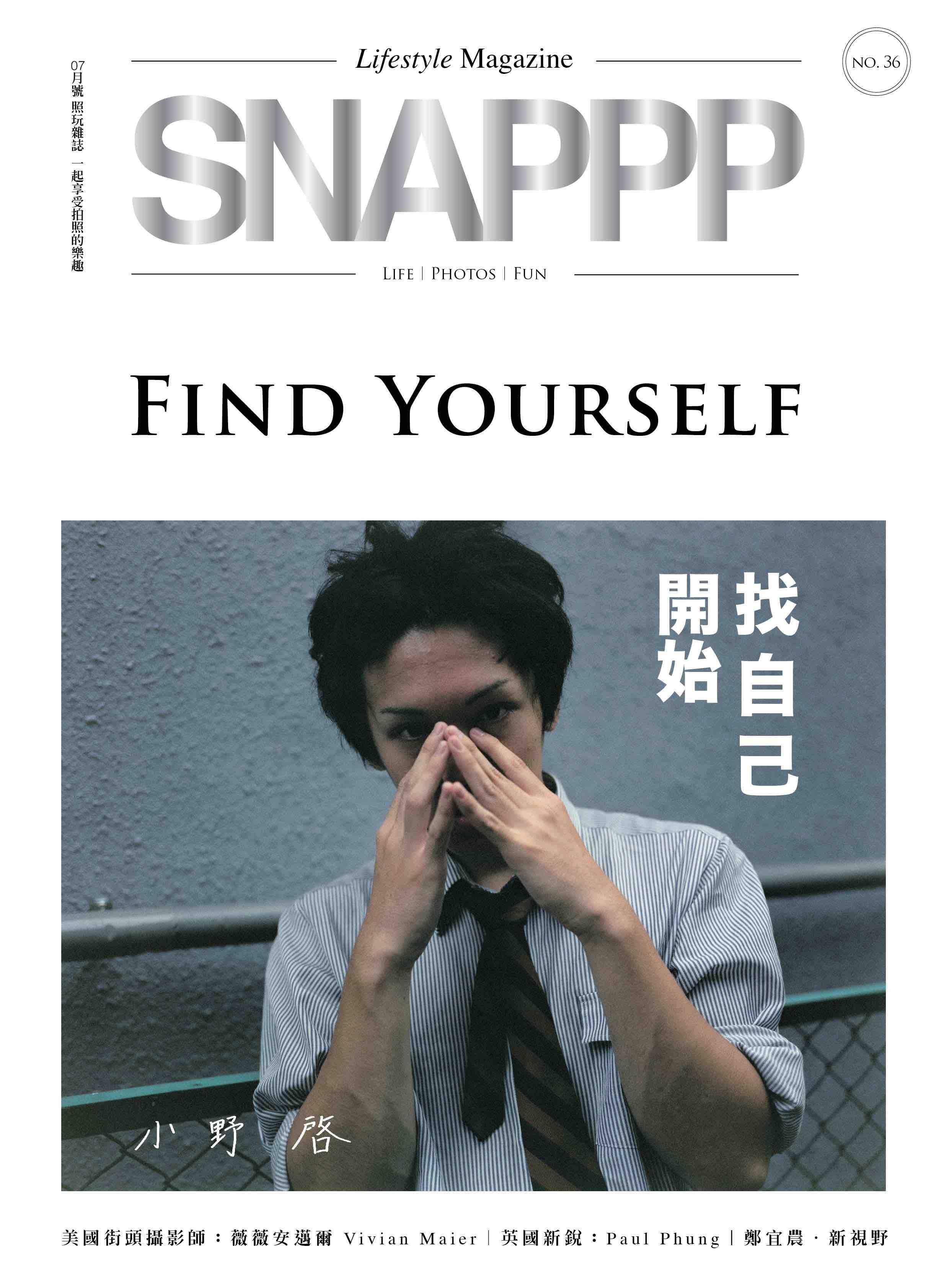 SNAPPP-NO36 COVER-ver1.jpg