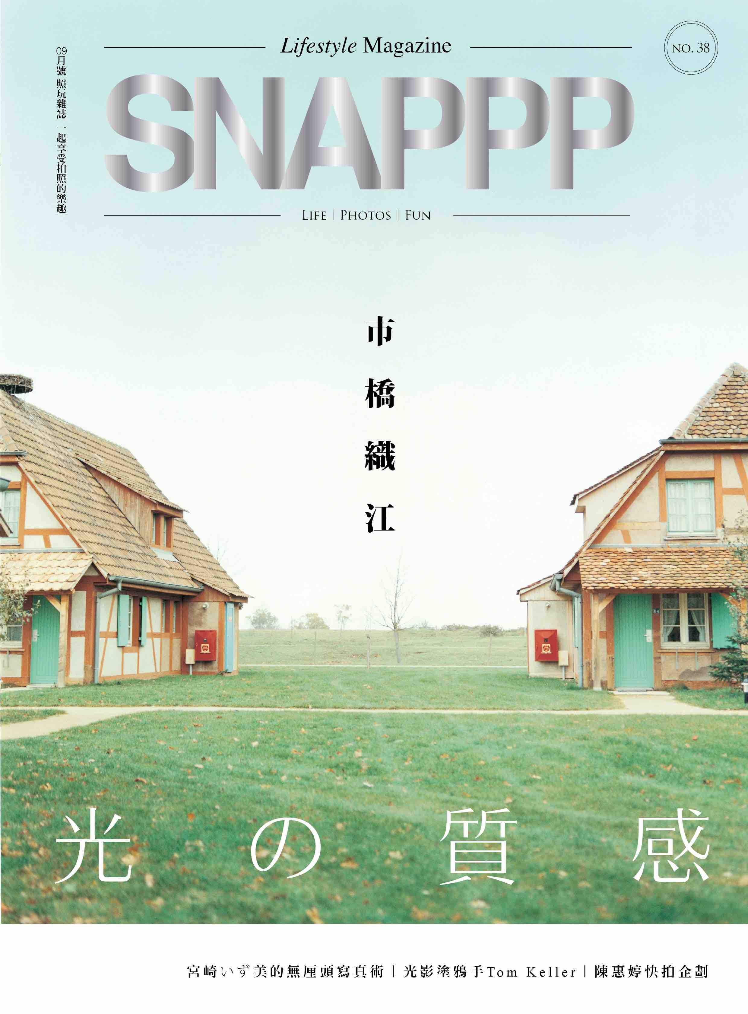 SNAPPP-NO38 COVER-ver1.jpg