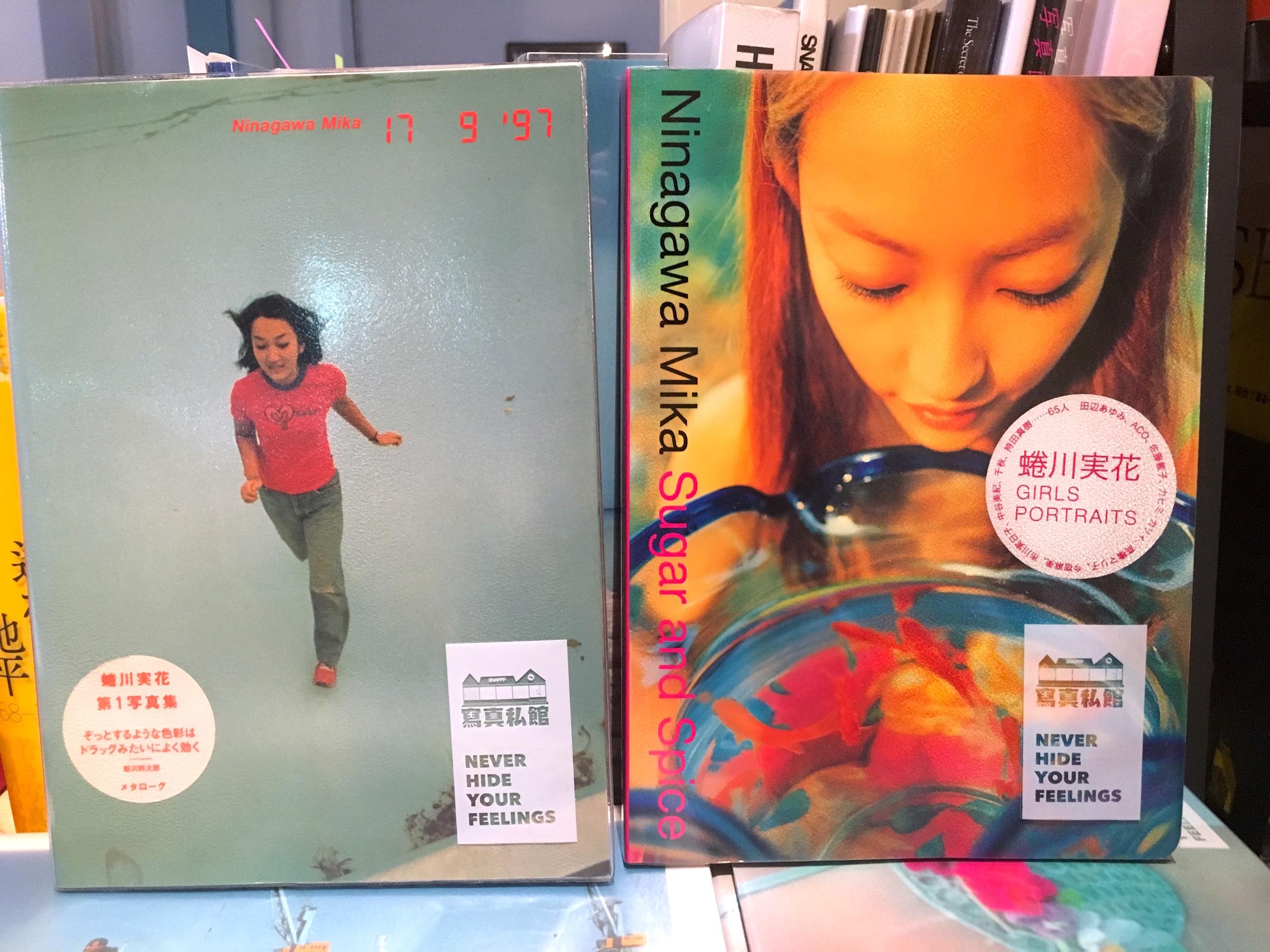SNAPPP-蜷川實花 MIKA NINAGAWA