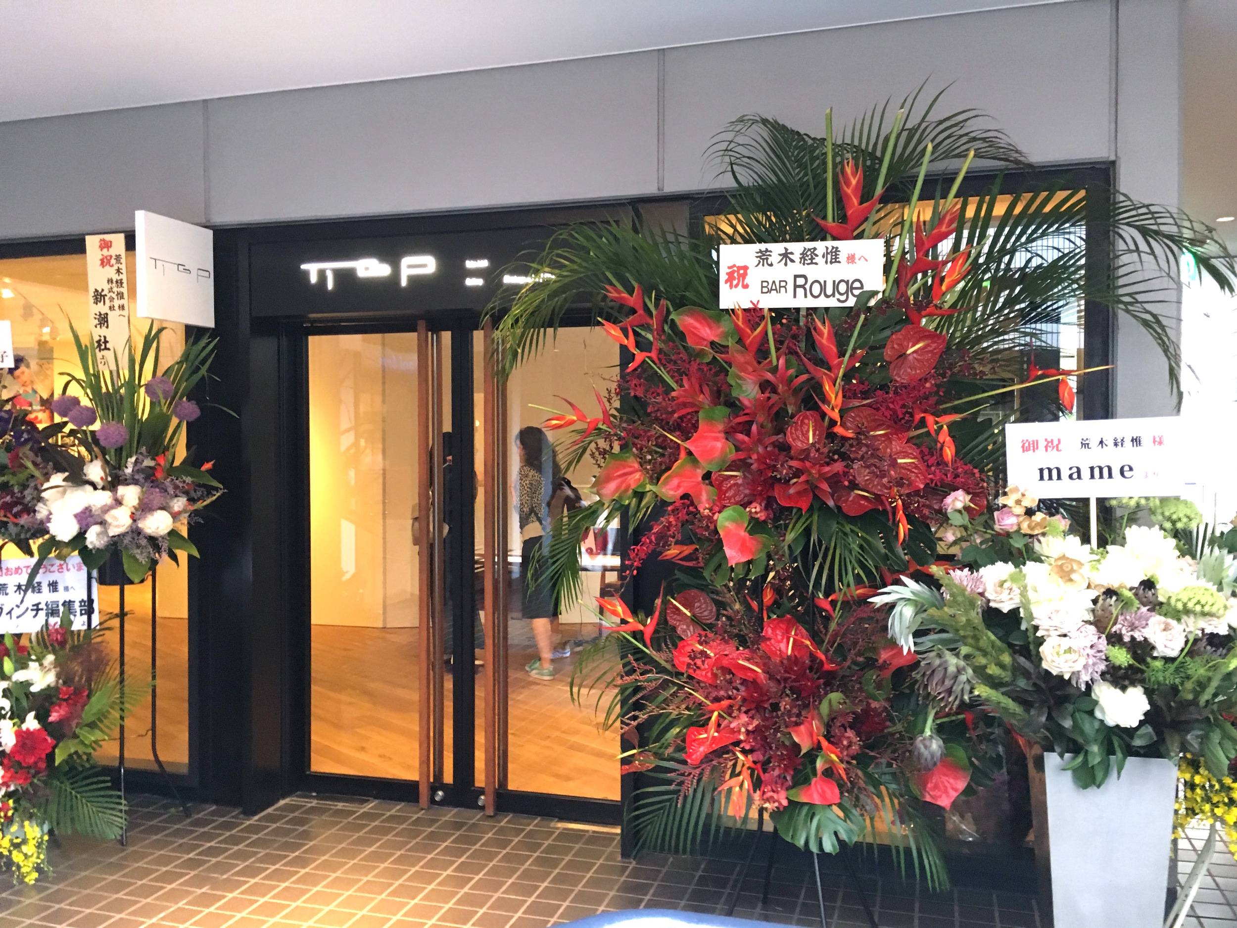 SNAPPP-Taka Ishii Gallery-101.JPG