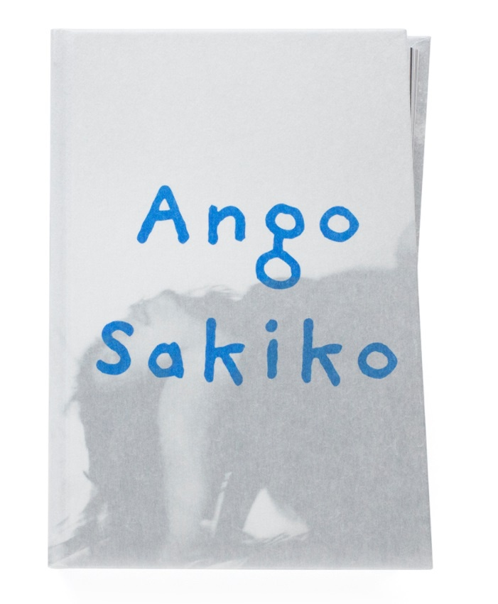 "2017  ""Sakiko Nomura: Ango"" / bookshop M Co., Ltd. / H 213 x W 150 mm(英語版)"