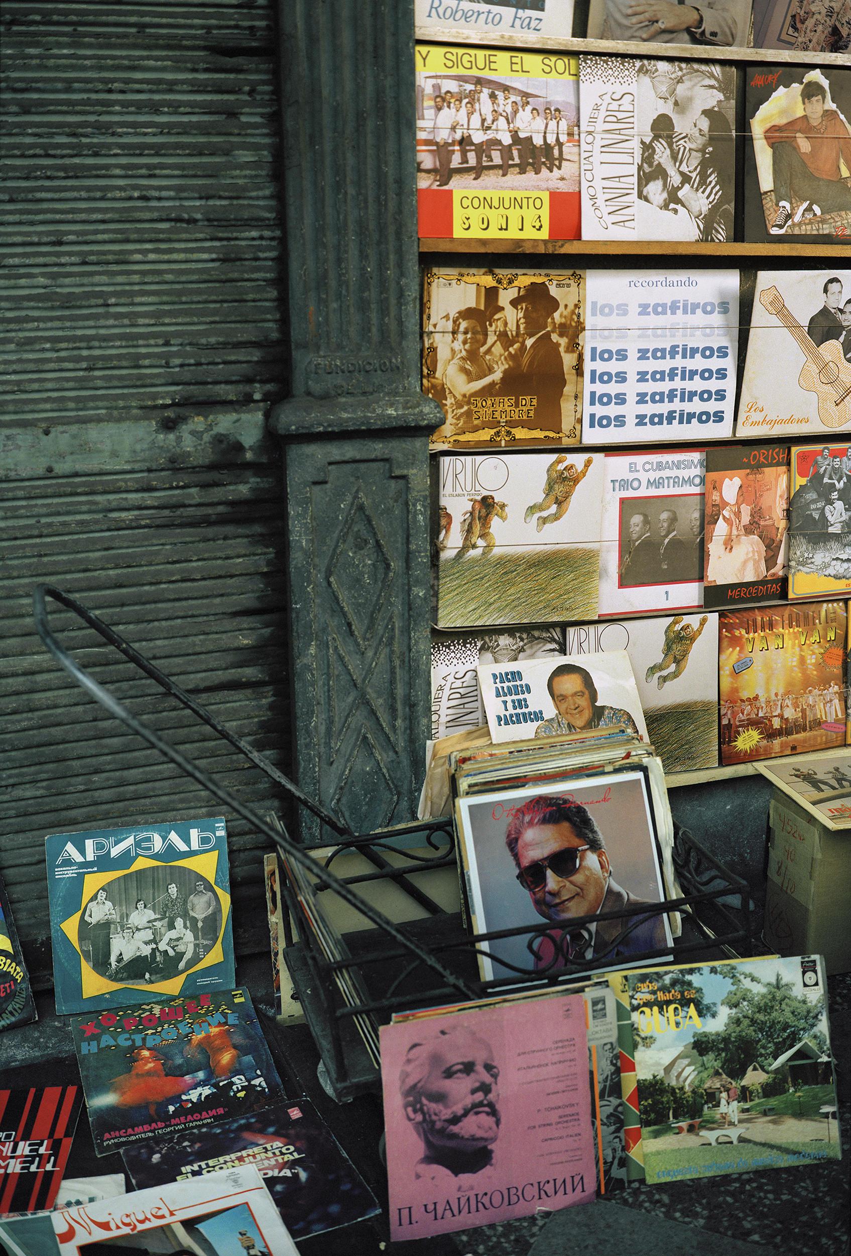 More Records-Havana, Cuba