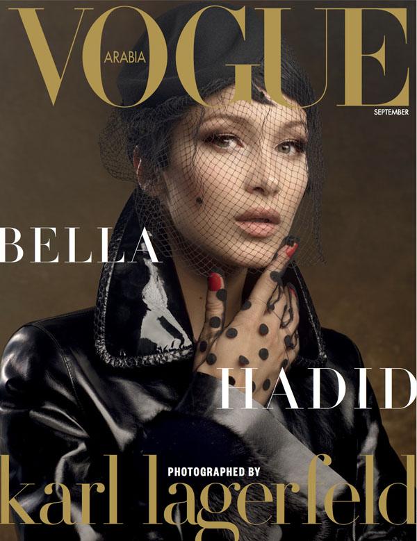 Vogue Arabia x Mona Sultan (1).jpg