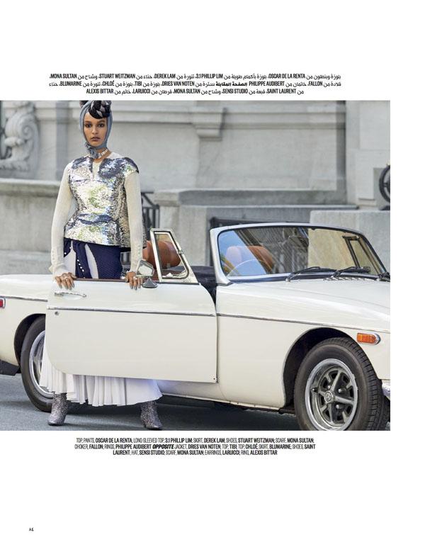 Vogue Arabia x Mona Sultan (5).jpg