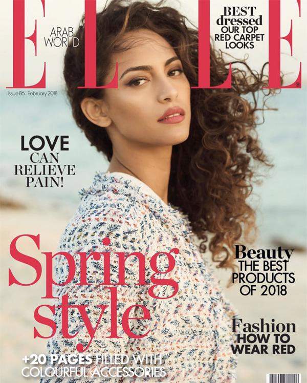 ELLE Middle East x Joanna Laura Constantine (1).jpg