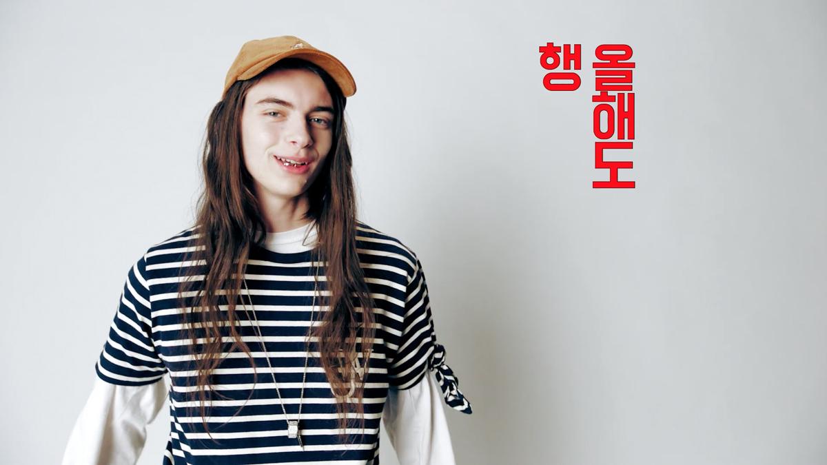 Vogue Korea Online x Joanna Laura Constantine (2).jpg