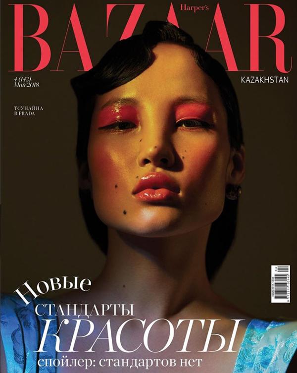 Harper's Bazaar Kazakhstan x Joanna Laura Constantine (1).jpg
