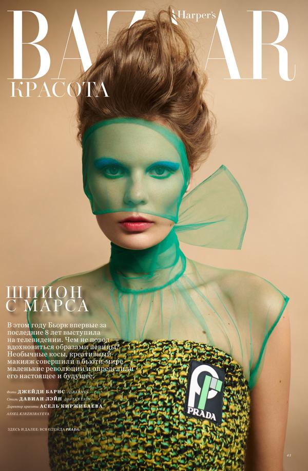 Harper's Bazaar KZ x Joanna Laura Constantine (1).jpg