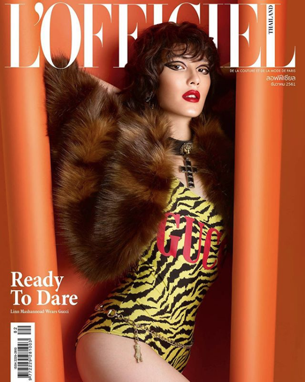 L'Officiel Thailand x Joanna Laura Constantine Cover.png