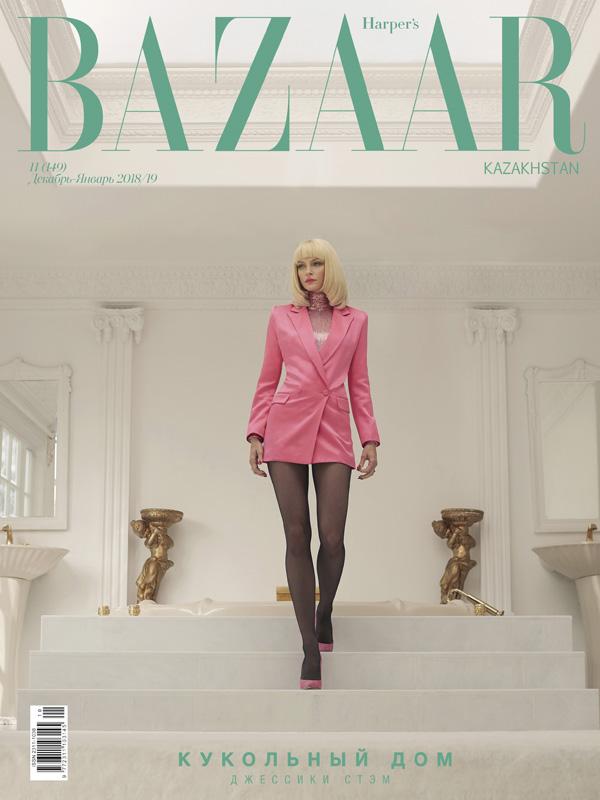 Harper's Bazaar Kazakhstan x Lou De Betoly (1).jpg