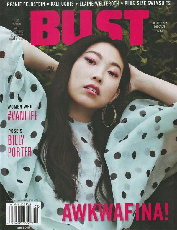 Bust Magazine x Lou de Betoly (1).jpg