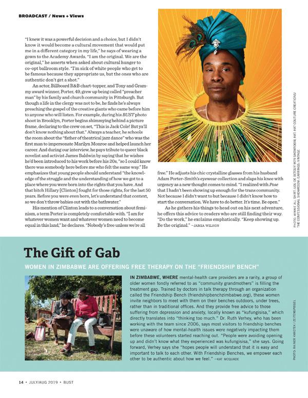 Bust Magazine x Lou de Betoly (2).jpg