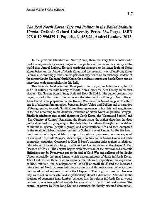 第6期JAPH杂志内页汇总完整版2015.4.29121.jpg