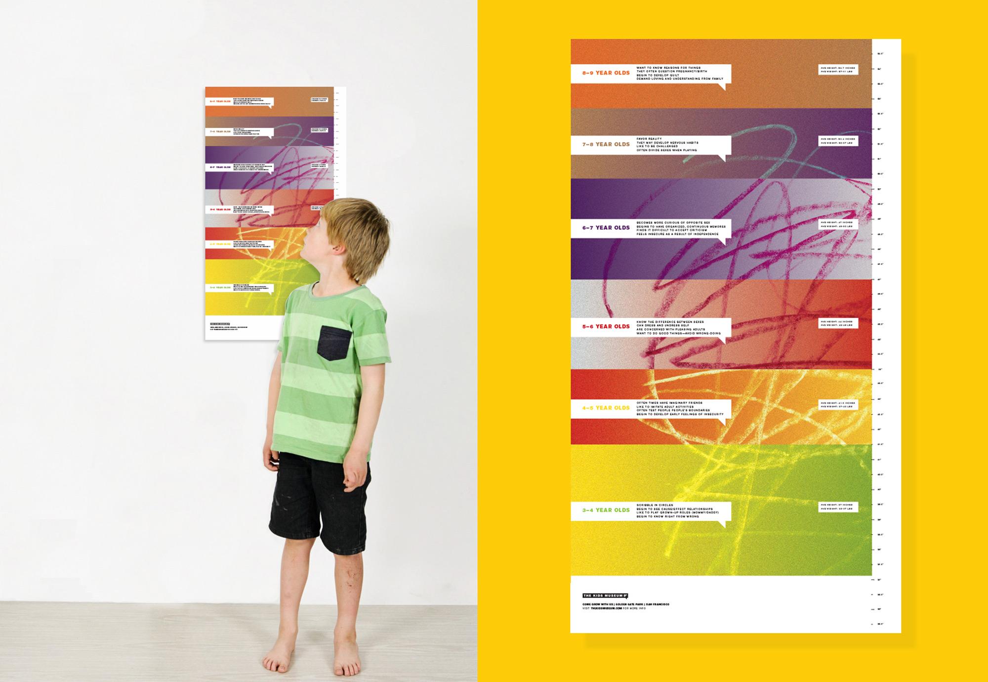 height-poster-web.jpg