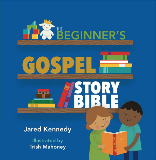 Gospel+Story+Bible.png