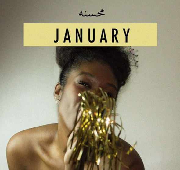Artist:  Muhsinah    Album:  January - EP