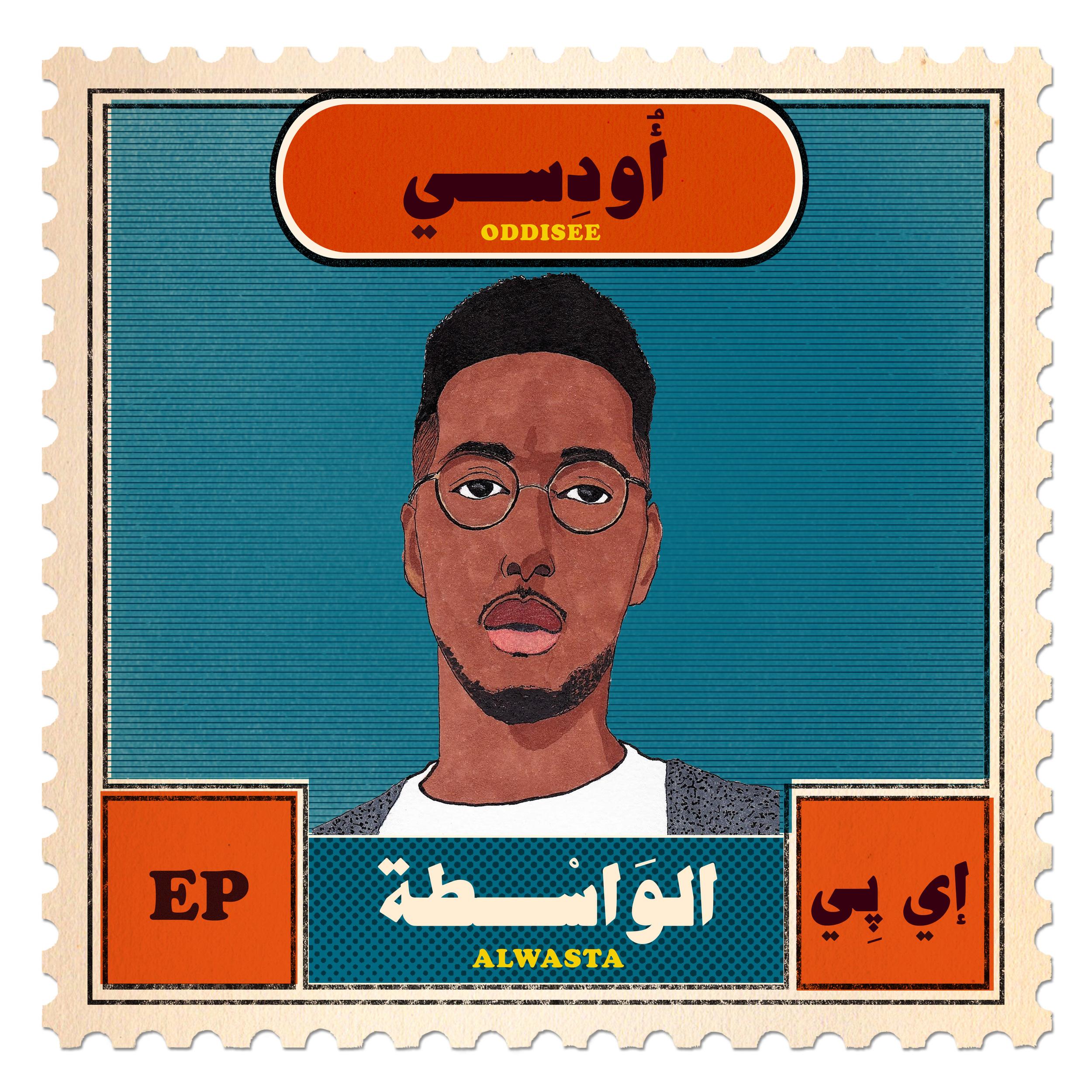 Artist:  Oddisee   Album:  Alwasta