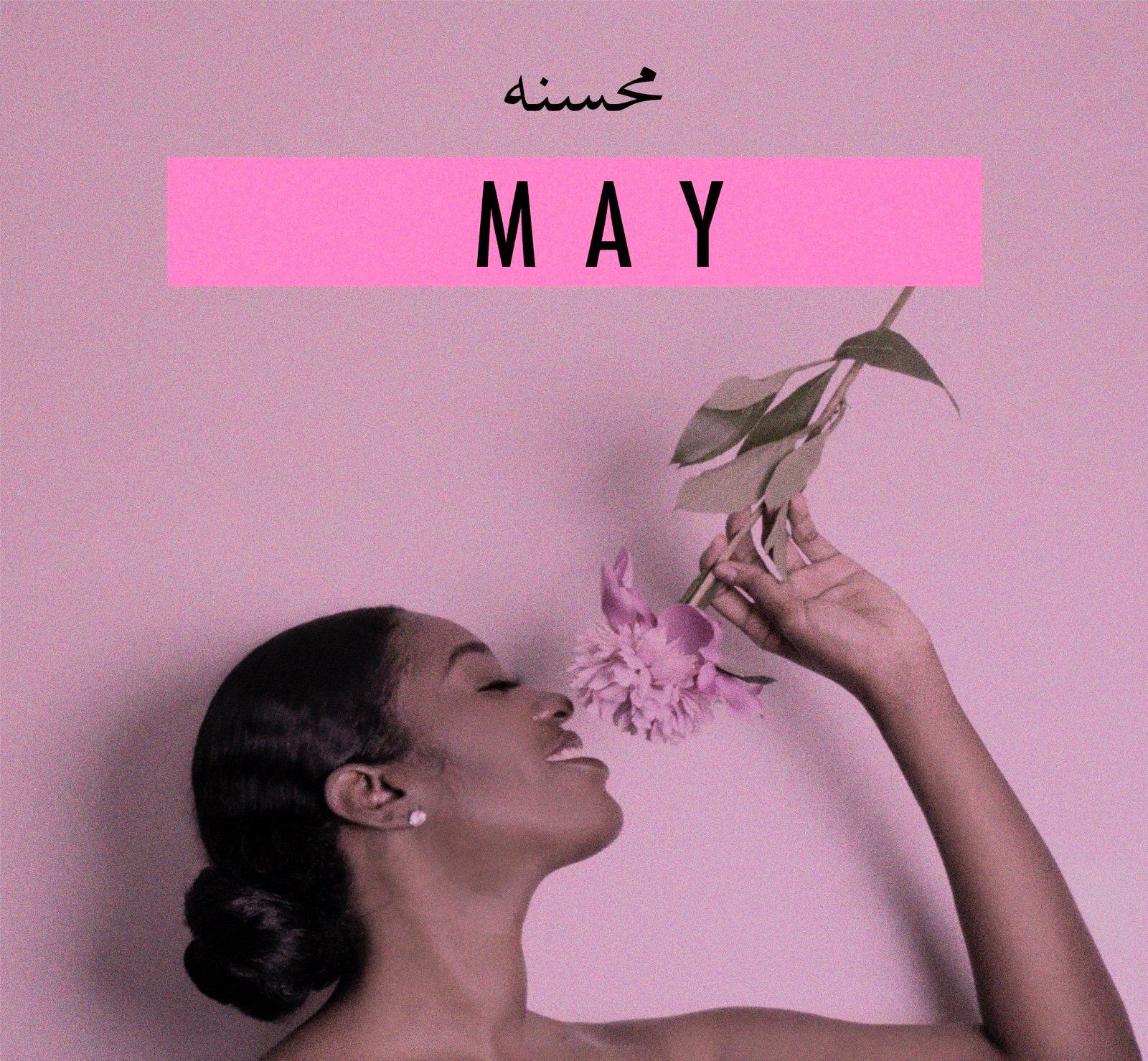 Artist: Muhsinah   Album:  May (EP)