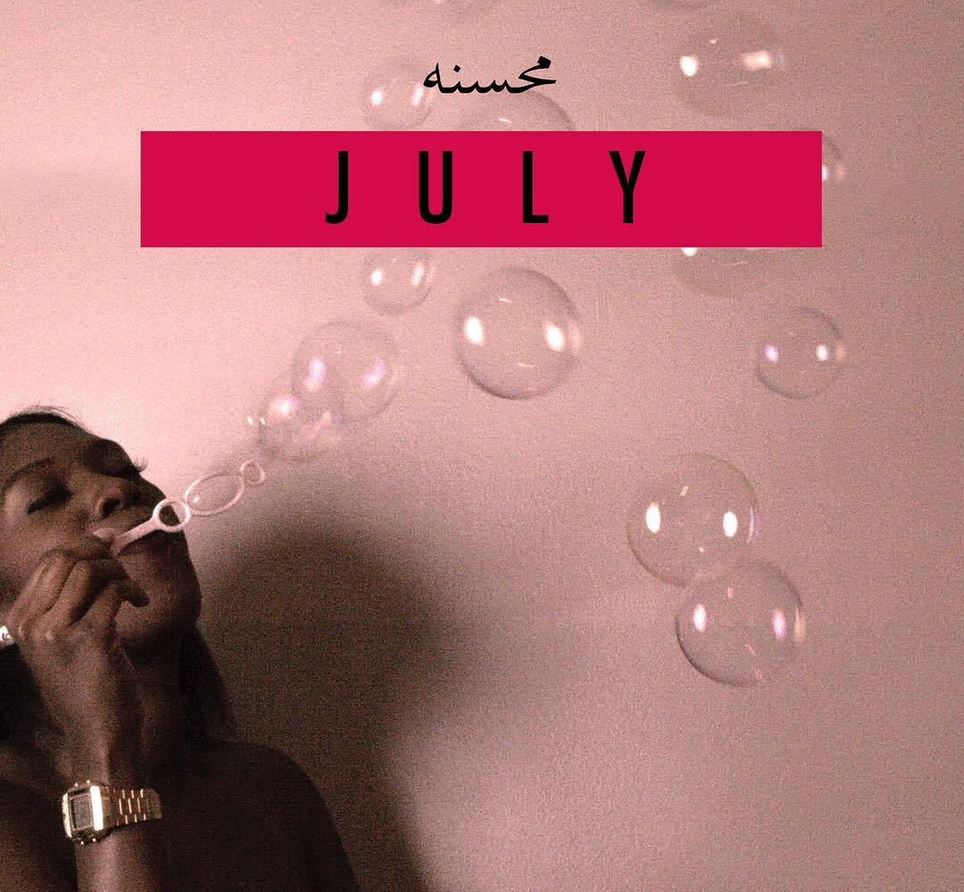 Artist:  Muhsinah   Album:  July EP