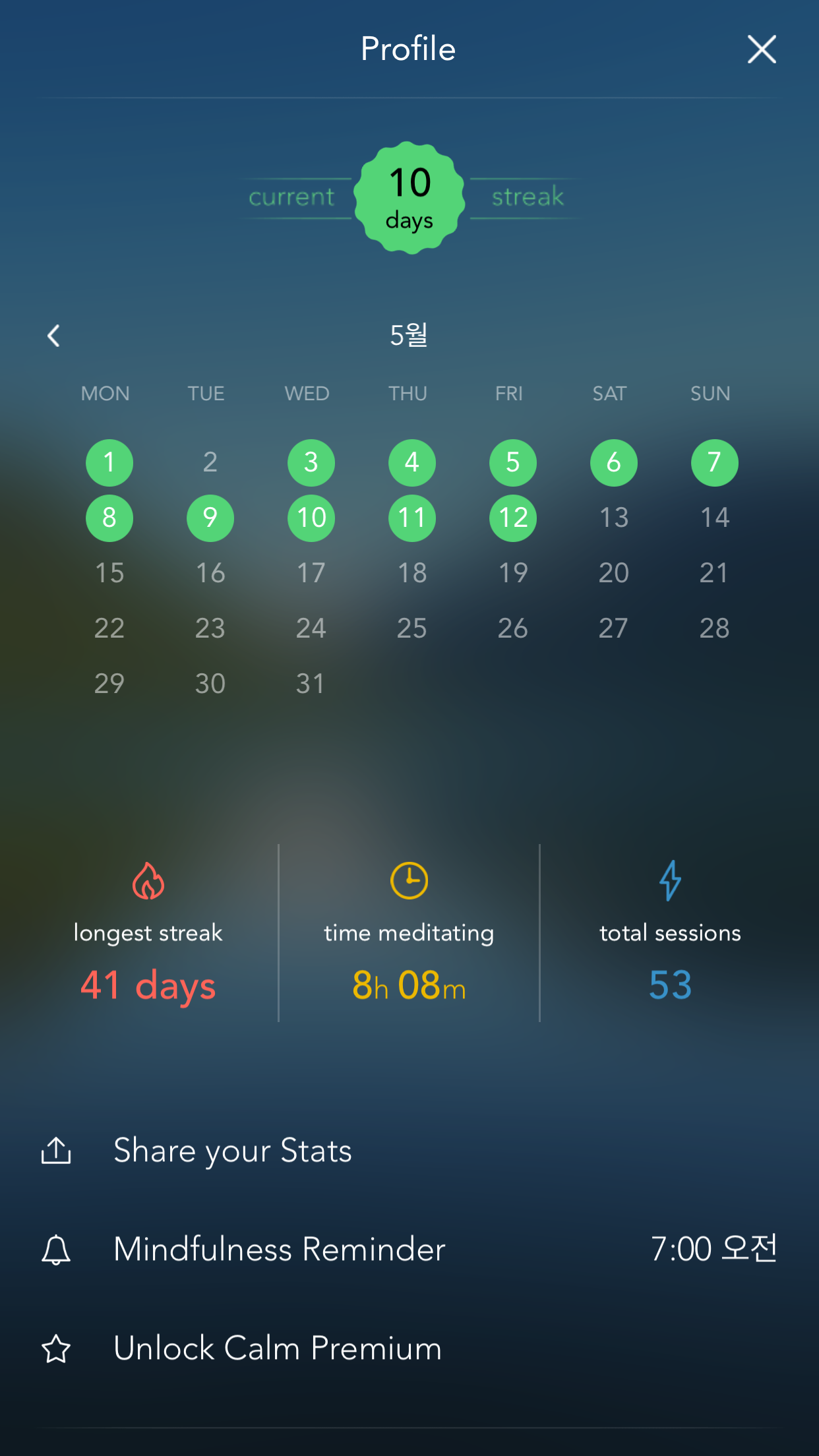 I used to use the app calm and headspace on ios