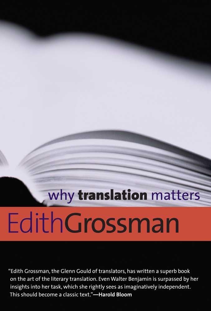 grossman - why translation matters.jpg