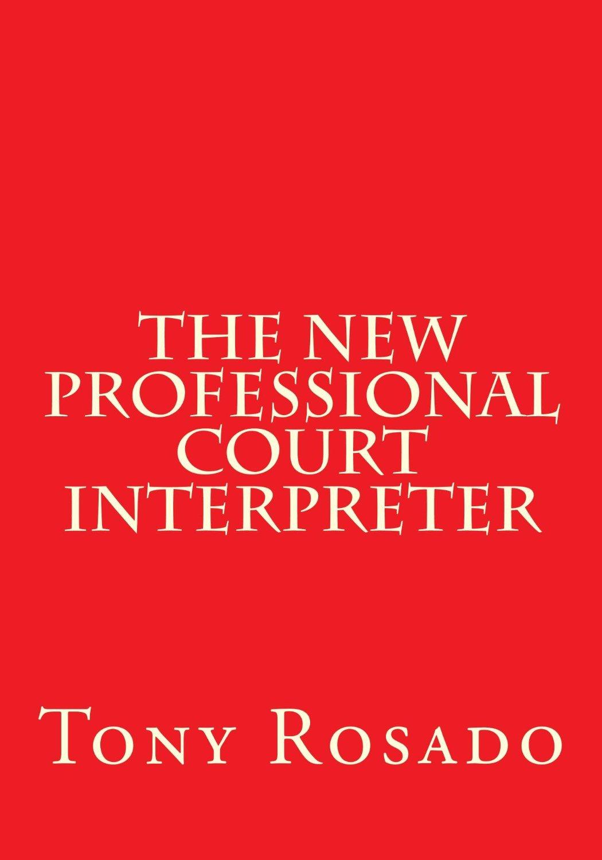 new professional court interpreter.jpg