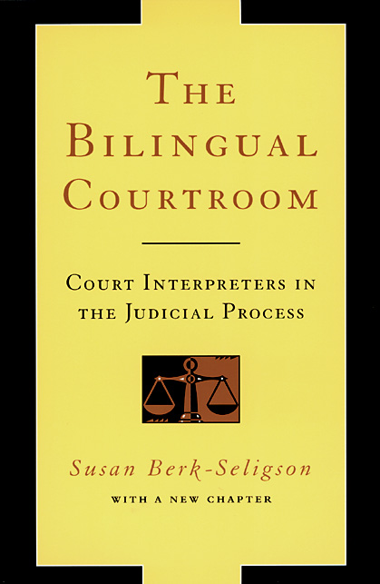 Bilingual Courtroom.jpg