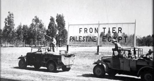 Palestine Egypt crossing before Nikba