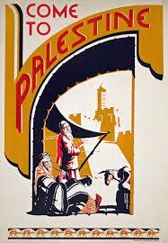pal tour 30s.jpg