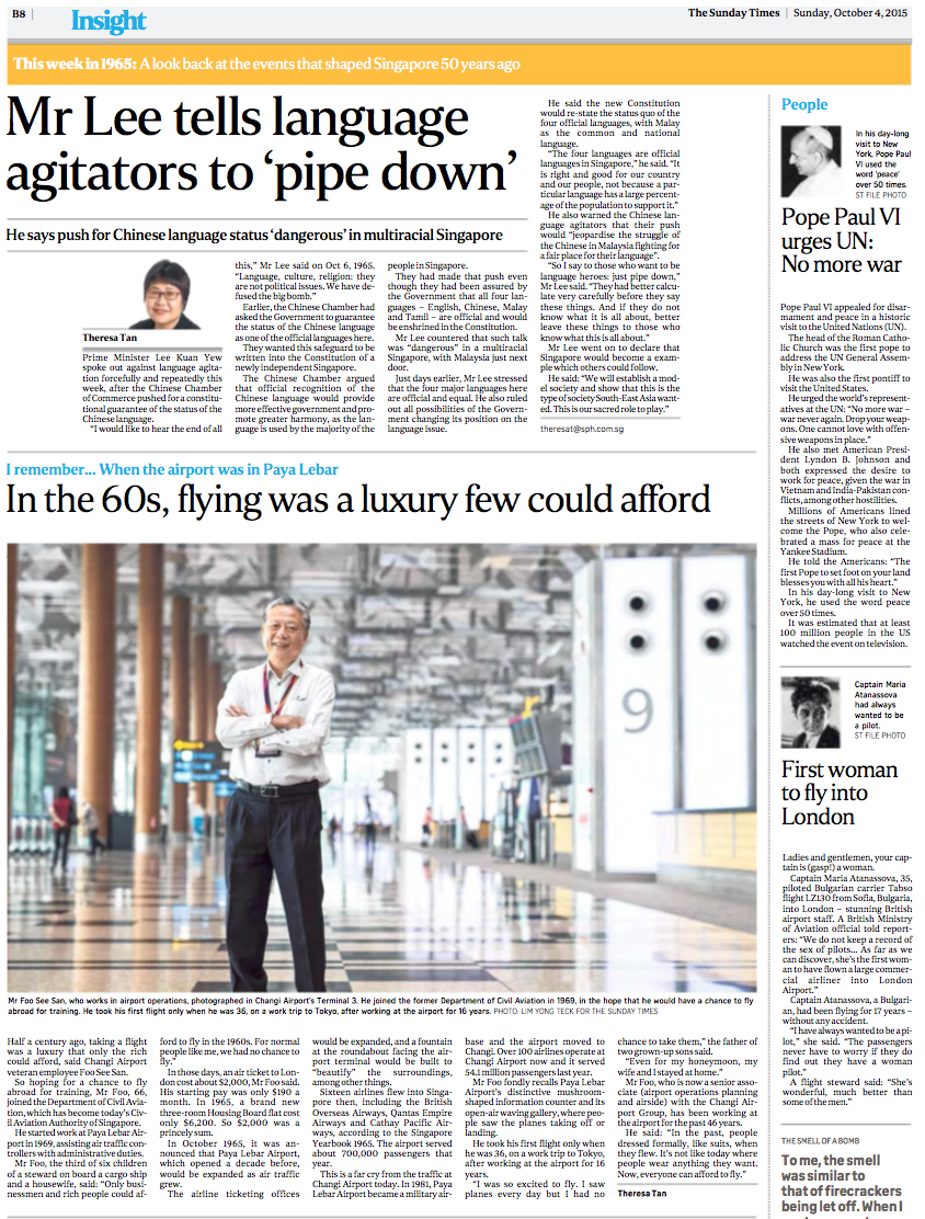 Changi Airport feature for The Straits Times (www.straitstimes.com)