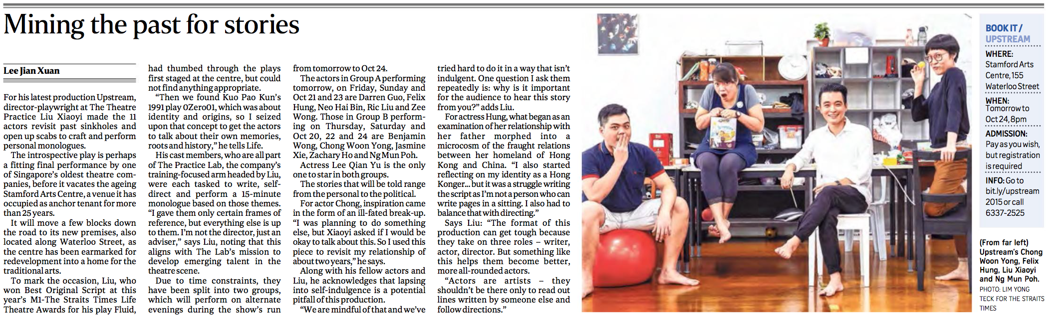 The Theatre Practice feature for The Straits Times (www.straitstimes.com)